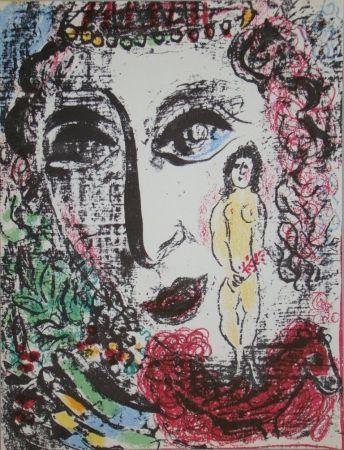 Lithograph Chagall - Le cirque vient