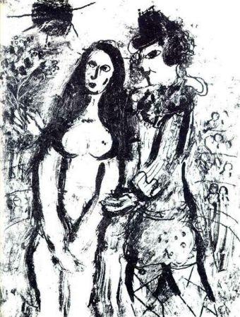 Lithograph Chagall - Le Clown Amoureux M. 394