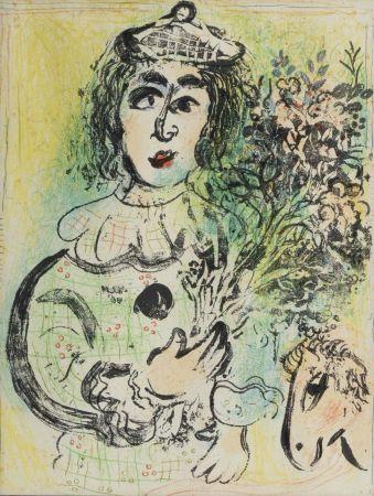 Lithograph Chagall - Le Clown Fleuri (M.399)