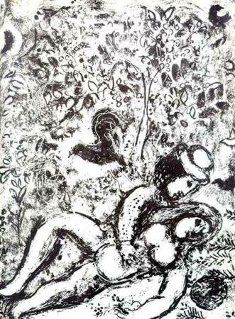 Lithograph Chagall - Le Couple a L'Arbre (M.397)