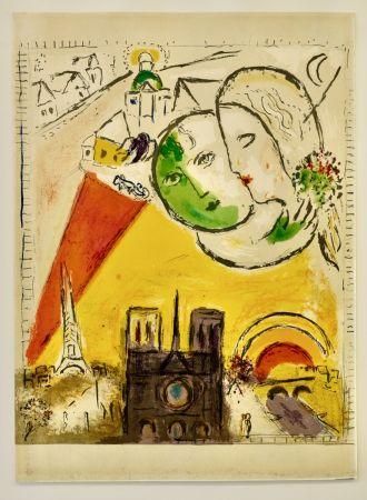 Lithograph Chagall - Le dimanche