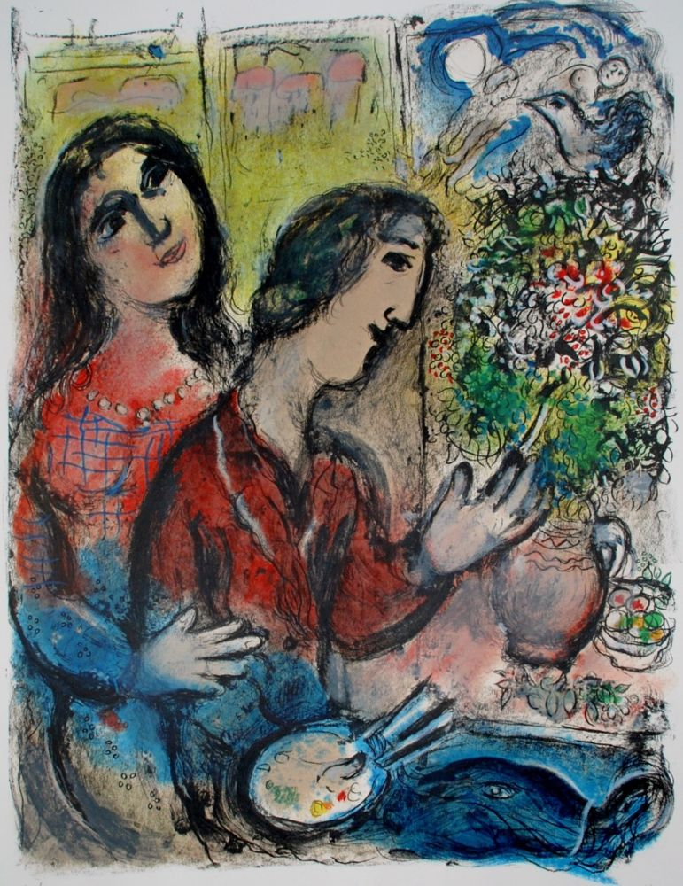 Lithograph Chagall - Le Femme Du Peintre, The Artists Wife