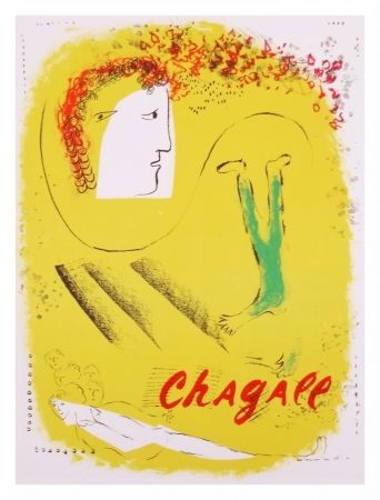 Lithograph Chagall - Le fond jaune