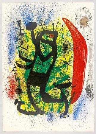 Lithograph Miró - Le Homard
