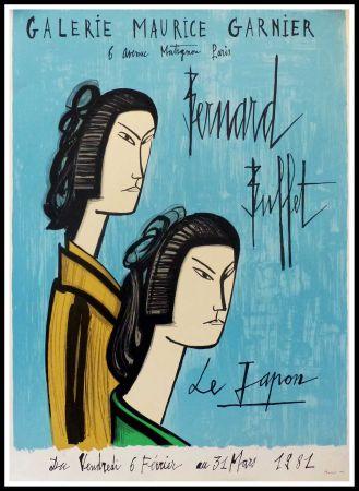 Poster Buffet - LE JAPON - GALERIE MAURICE GARNIER