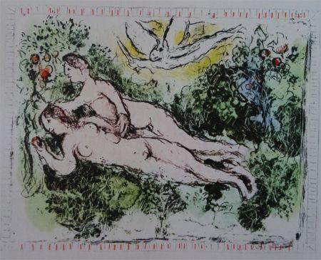 Lithograph Chagall - Le Jardin d'Eden