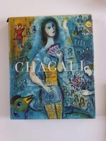 No Technical Chagall - Le livre des livres (the illustrated books)