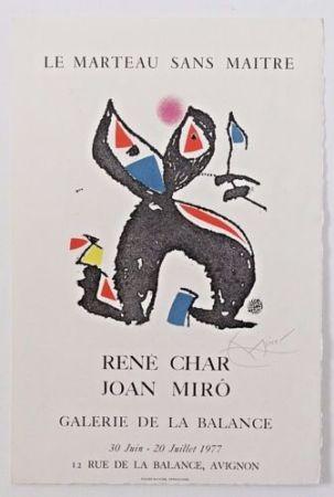 Etching Miró - LE MARTEAU SANS MAÎTRE