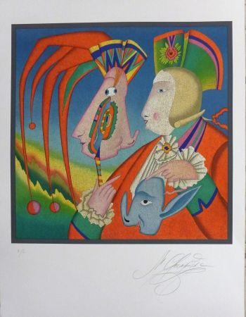 Lithograph Chemiakin - Le masque de Carnaval