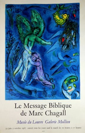 Lithograph Chagall - Le Message Biblique Musee du Louvre Galerie Mollien
