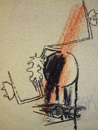 Lithograph Lam -  Le monde de l'art n'est pas le monde du pardon