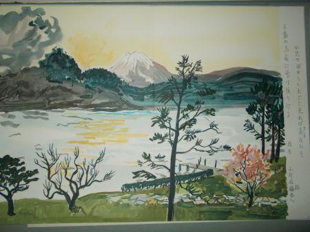 Lithograph Brayer - Le mont Fuji