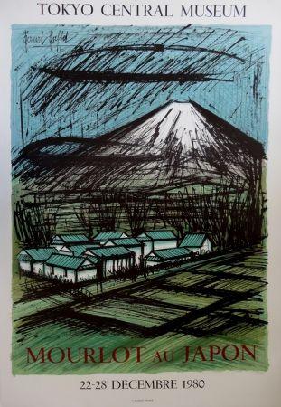 Lithograph Buffet - Le mont Fuji et ses rizières