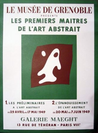 Lithograph Arp - Le Musee de Grenoble, Galerie Maeght