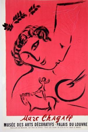 Lithograph Chagall - Le Peintre En Rose