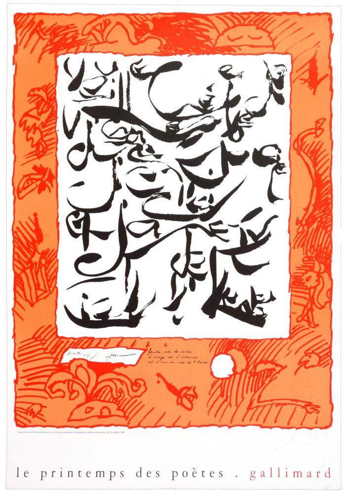Poster Alechinsky - Le printemps des poètes, 1999
