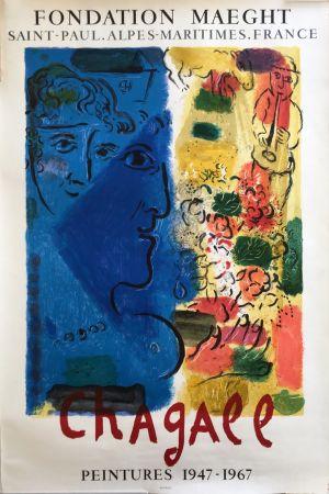 Lithograph Chagall - LE PROFIL BLEU (1967) Affiche d'exposition. Lithographie originale.