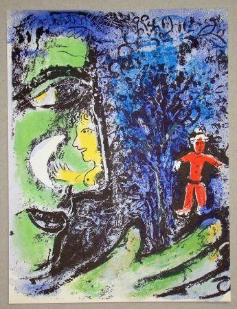 Lithograph Chagall - Le Profil Et L'Enfant Rouge