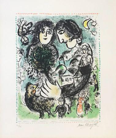 Lithograph Chagall - LE RENDEZ-VOUS