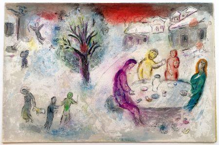 Lithograph Chagall - LE REPAS CHEZ DRYAS (de la suite Daphnis & Chloé - 1961)