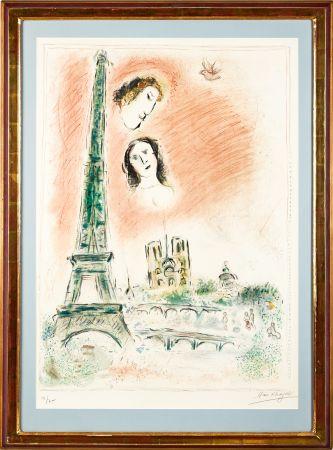No Technical Chagall -  Le Reve de Paris