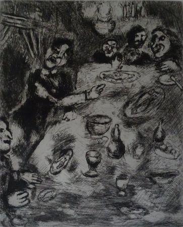 Engraving Chagall - Le Rieur et les Poissons