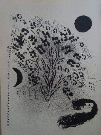 Lithograph Chagall - Le Soir