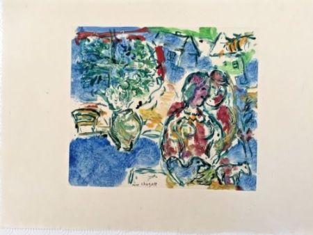Monotype Chagall - Le Soir au Village