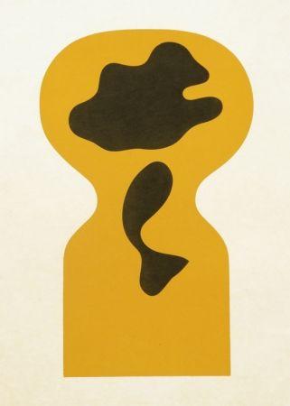 Woodcut Arp - Le Soleil Recercle