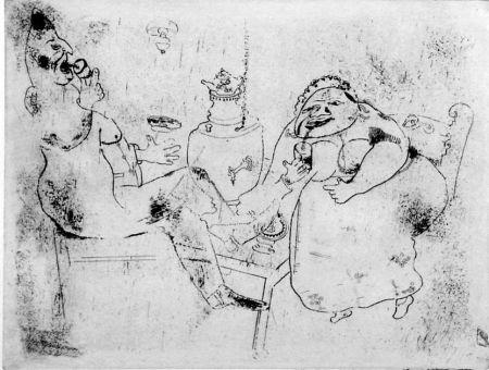 Engraving Chagall - Le thé du matin