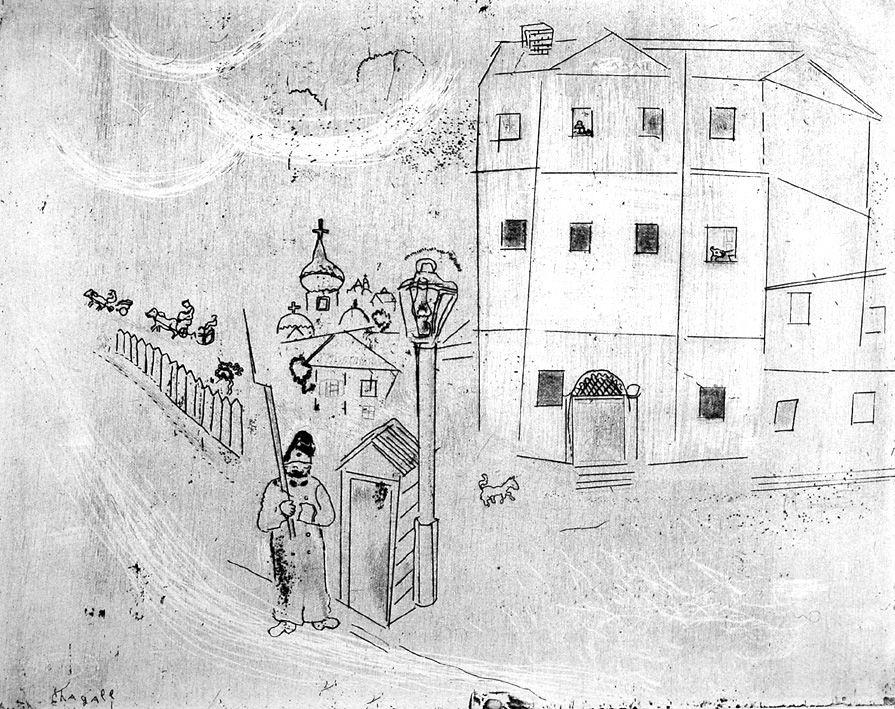 Engraving Chagall - Le tribunal