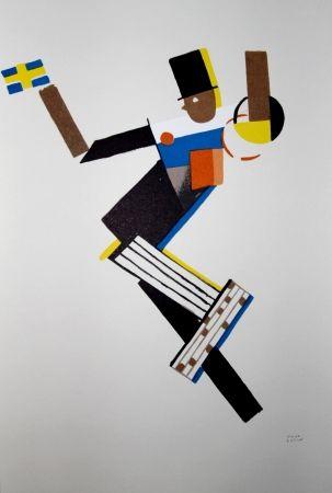 Lithograph Colin - LE TUMULTE NOIR / BLACK THUNDER - 1927