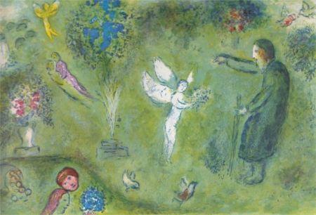 Lithograph Chagall - Le Verger de Philetas
