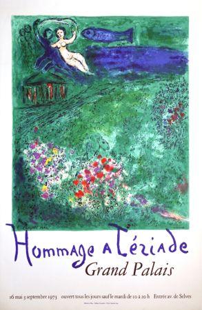 Lithograph Chagall - Le Verger Hommage à Terriade