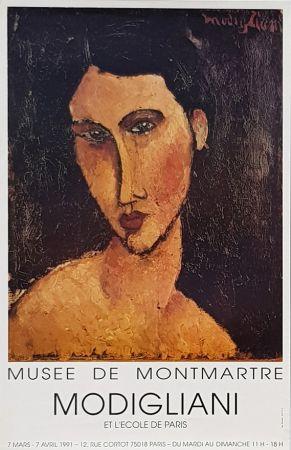 Offset Modigliani - L'Ecole de Paris  Montmartre  Museum