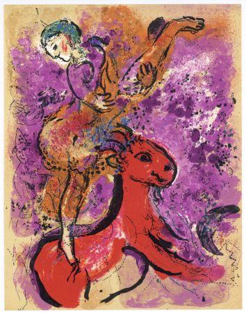 Lithograph Chagall - L'ecuyere au cheval rouge