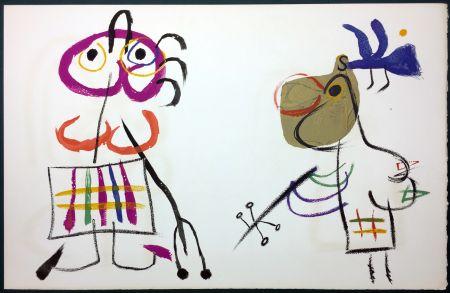 Lithograph Miró - L'Enfance d' Ubu. 14ème planche. 1975