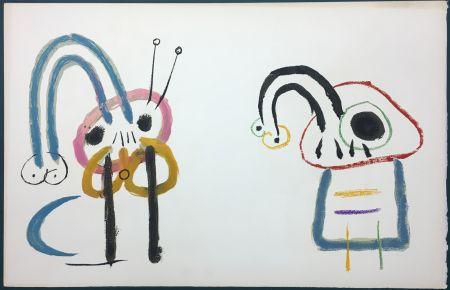 Lithograph Miró - L'Enfance d' Ubu. 16ème planche. 1975