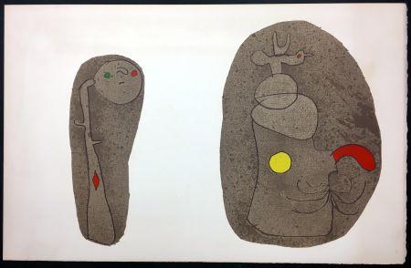 Lithograph Miró - L'Enfance d' Ubu. 8ème planche. 1975