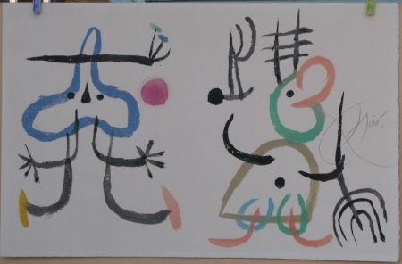 Lithograph Miró - L'enfance d'Ubu