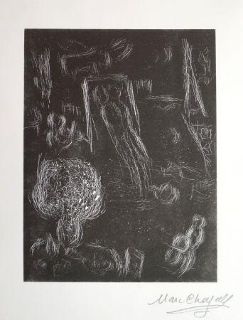 Linocut Chagall - L'envol