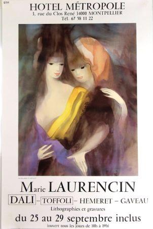 Poster Laurencin - Les 2  Amies