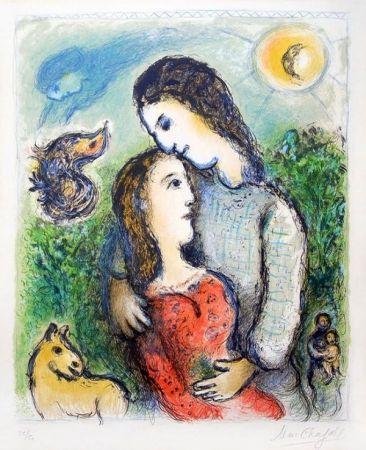 Lithograph Chagall - Les Adolescents