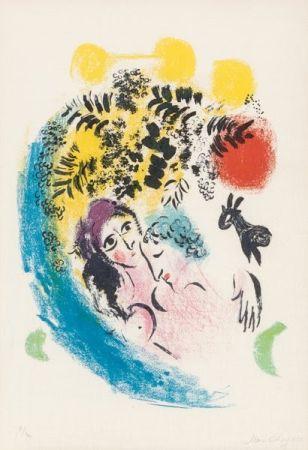 Lithograph Chagall - Les Amoureux Au Soleil Rouge