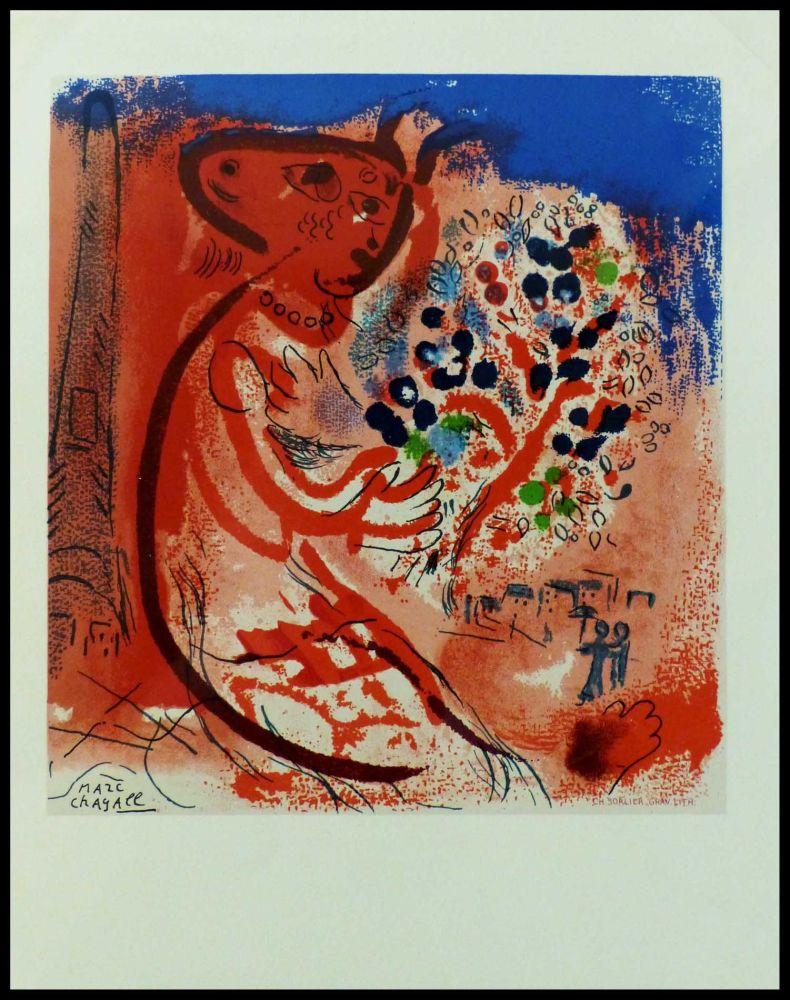 Lithograph Chagall (After) - LES AMOUREUX DU CHAMPS DE MARS