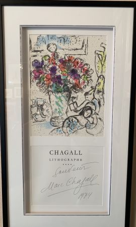 Lithograph Chagall - Les anémones