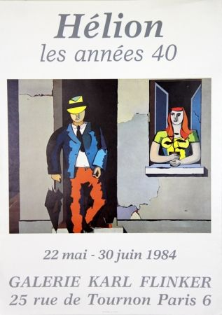 Offset Helion - Les Années 40   Galerie Karl Flinker