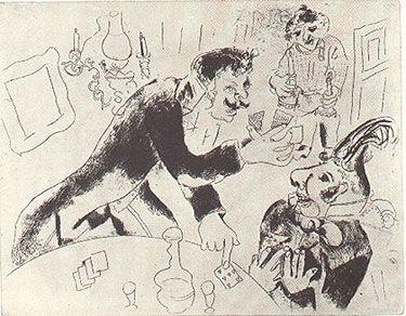 Engraving Chagall - LES CARTES A JOUER
