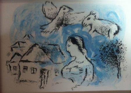 Lithograph Chagall - Les chemins de l'amitié, le village
