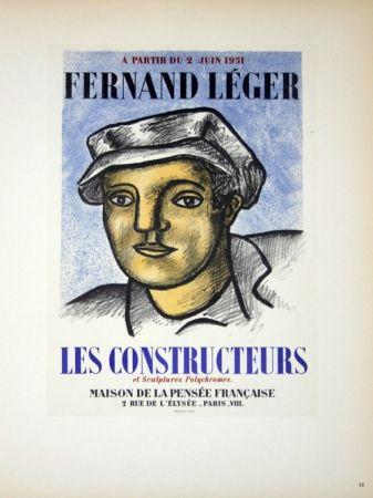 Lithograph Leger - Les Constructeurs Maison de la Pensée Française